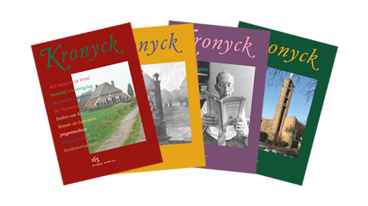 Covers Kronycken door Historische Vereniging Deutekom